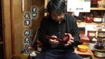喜多方の伝統工芸