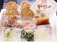 喜多方ラーメンバーガーの個別包装