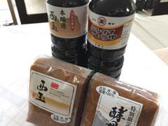 喜多方 伊藤金四郎商店 味噌各種