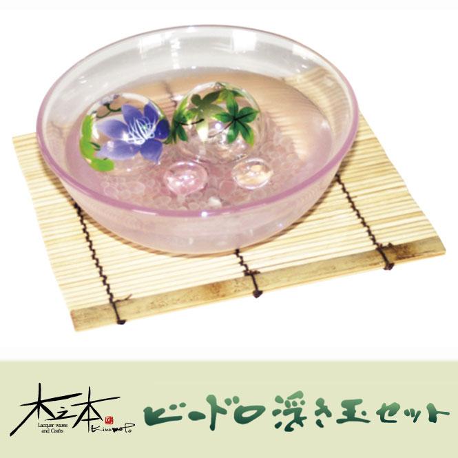 木之本 ビードロ浮き玉ピンクAセット