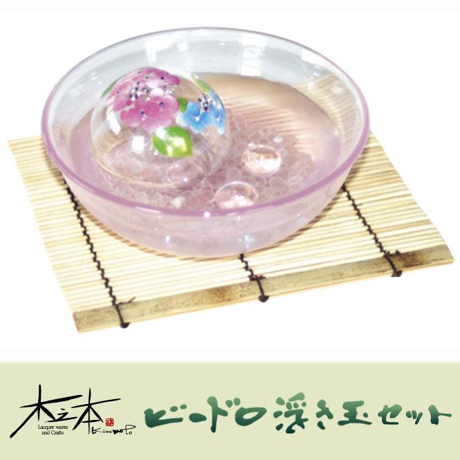 木之本 ビードロ浮き玉大玉ピンクBセット