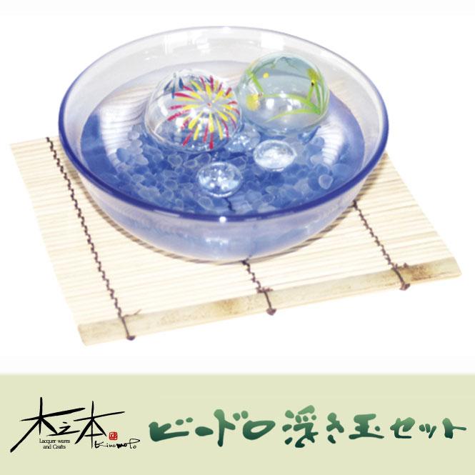 木之本 ビードロ浮き玉ブルーAセット