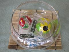 喜多方 木之本 ビードロ浮き玉セット