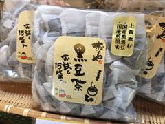 おくや 黒豆茶(15袋入)