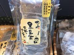 おくや 黒豆茶(7袋入)