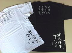 古代文字Tシャツ
