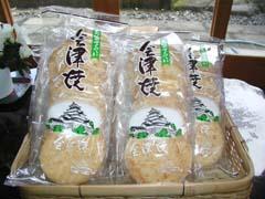 喜多方 うかわ商店 純米名物せんべい「会津焼」