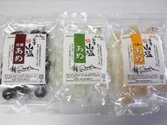 喜多方 会津山塩 山塩製品詰め合わせ