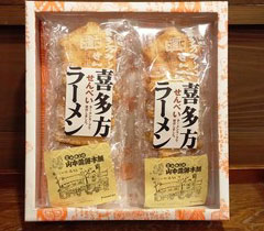 喜多方 山中煎餅本舗 喜多方ラーメンせんべい