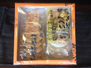 喜多方 山中煎餅本舗